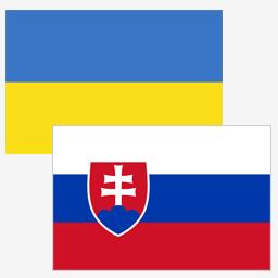 Україна словаччина