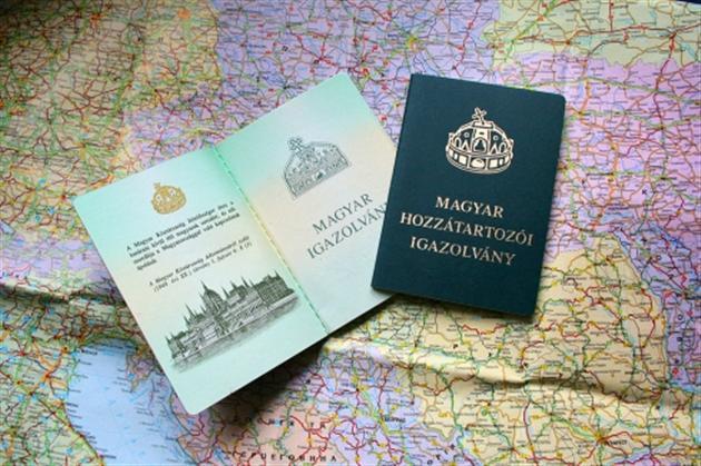 паспорт угорський
