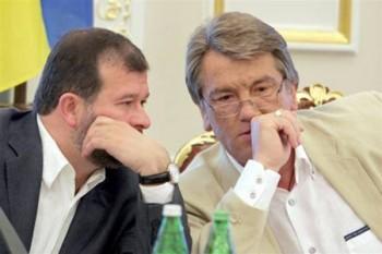 балога ющенко