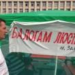 Чергова провокація проти закарпатського активіста (ДОКУМЕНТ)