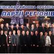На Рахівщині голова села погрожує людям московськими танками