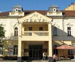 Мукачево-театр