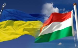 Україна-Угорщина