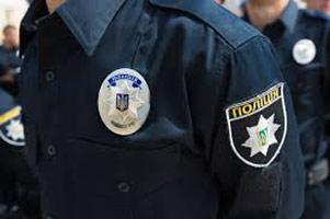 поліція4