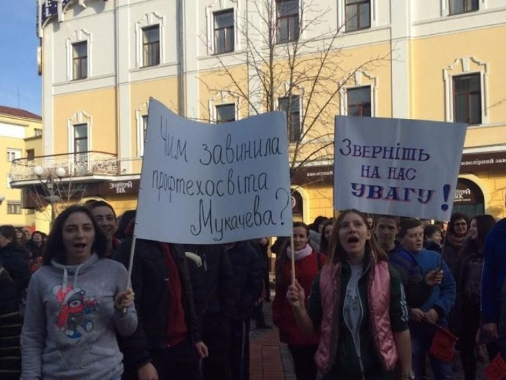 мукачево-протест2