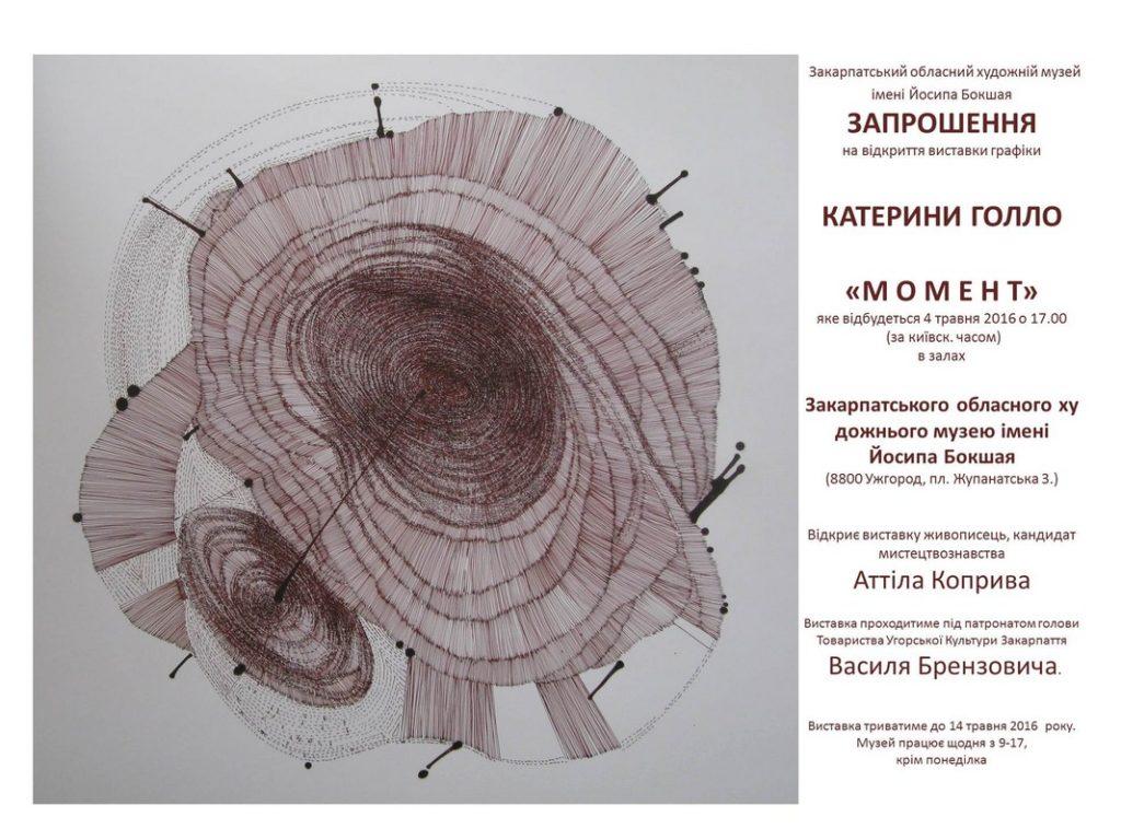 афіша-музей2