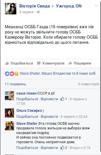 казьмірова