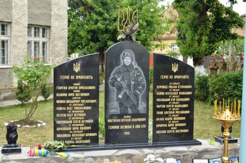 меморіал5