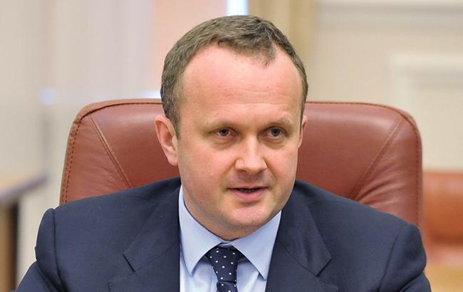 Семерак-міністр