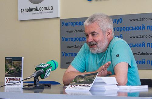 Сергій-Федака