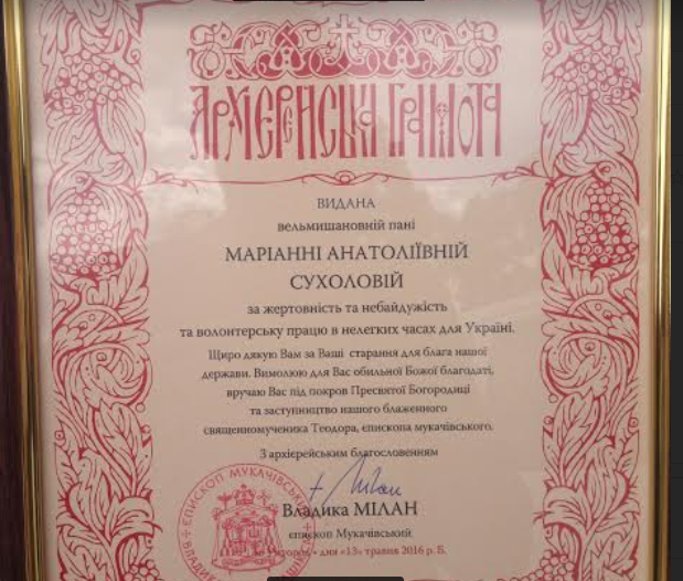 suholova